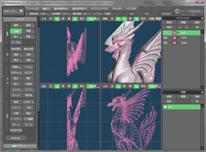 So, I've been playing around with Metasequoia.... - PaperModelers.com